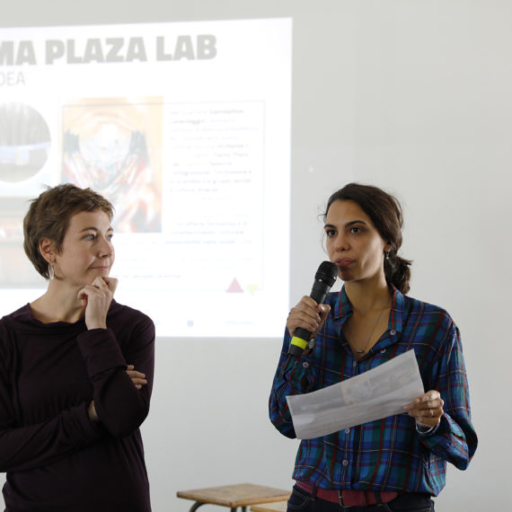 Trama Plaza Lab